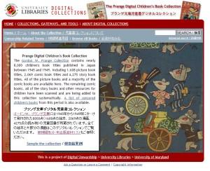 BLOG_Children'sBookCollection