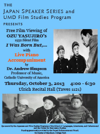 Ozu Event flyer