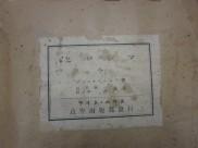 ヒロシマ [Prange Call Number: DS-01]