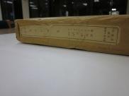 DS-01: 背表紙