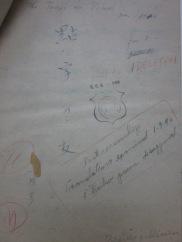 ZT-03: 手書き原稿の表紙