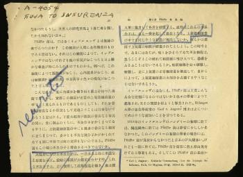 Prange Call Number: 201-043 ゲラ pp. 43-44
