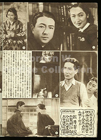 長屋紳士録=NAGAYA SHINSHIROKU 12 (日米キネマ=Nichibei Kinema, 1948-07-01) (Prnage Call No. N218)