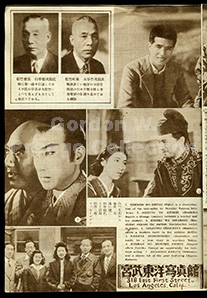 長屋紳士録=NAGAYA SHINSHIROKU 12 (日米キネマ=Nichibei Kinema, 1948-07-01) (Prnage Call No. N218)