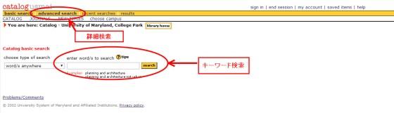Aeon_ClassicCatalog_jp
