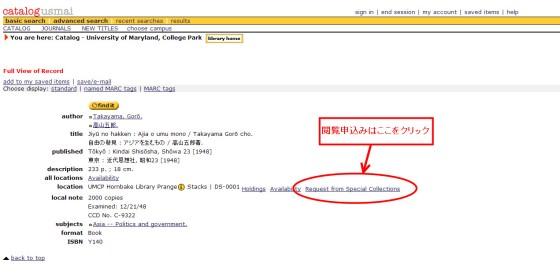 Aeon_ClassicCatalog_Request_Jp_jpg