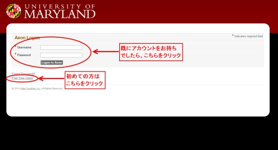 Aeon_login_firsttimeuser_jp