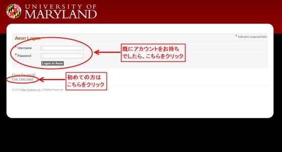 Aeon_login_firsttimeuser_jp