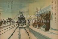 雪ヲノセテキタ汽車 (Prange Call No. 516-065) pp. 13-14.