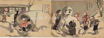 雪国ノ子供 (Prange Call No. 520-179) pp. 15-16.