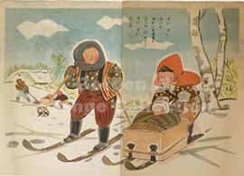 たのしいあそび (Prange Call No. 518-146) Image 8 of 9.