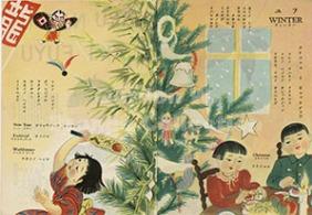 ハル ナツ アキ フユ (Prange Call No. 519-305) Image 8 of 9.