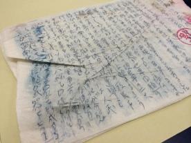オニオンスキン紙に書かれた原稿