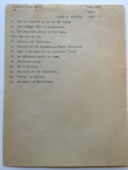 新生 (Prange Call No. S-1594) CCD document