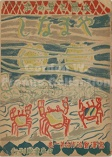 """Yamanashi / やまなし"" (日本書院, 1946) (Prange Call No. 447-049) 表紙"