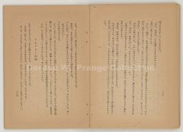"""""""Miyazawa Kenji / 宮沢賢治"""" by 森荘己池 (杜陵書院, 1947) (Prange Call No. 534-032)"""