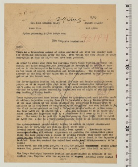 Control no.:47-loc-0648|Newspaper:Daiichi Shimbun (13)|Date:8/23/1947