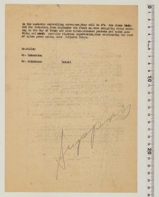 Control no.:47-loc-0648 Newspaper:Daiichi Shimbun (13) Date:8/23/1947