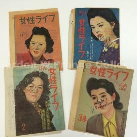 「女性ライフ」(2,3,4/1947) (Prange Call No. J271) 表紙