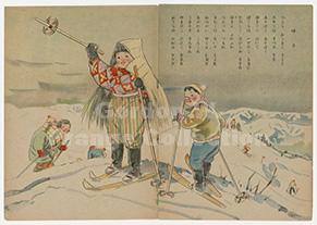 Genkina kodomo / げんきなこども (京都: 株式会社東山書房, 1947) (Prange Call No. 518-038)