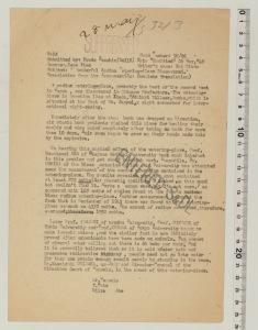Control no.:48-loc-1770|Newspaper:Kyodo Tsushin (118, Shimane)|Date:5/26/1948
