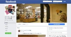 facebook_frontpage_jp