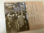 「憲法記念都民音楽会」5/3/1948 (Prange Call No. K0502)