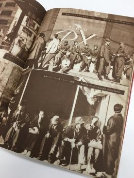 写真上のキャプションは「酒保のあくのを待つ進駐兵 - 銀座」、下は「食堂のあくのを待つ人々 - 銀座」です。