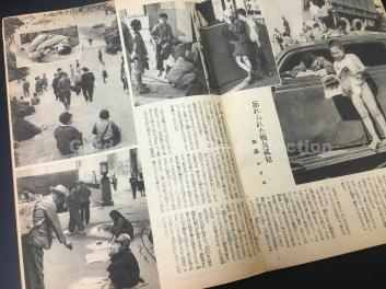 『週刊朝日』