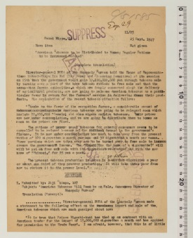 Control no.:47-loc-0998 Newspaper:Sekai Nippo (16) Date:9/25/1947 Station:255100 Operator:hl 