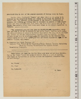 Control no.:47-loc-0998|Newspaper:Sekai Nippo (16)|Date:9/25/1947|Station:255100|Operator:hl|