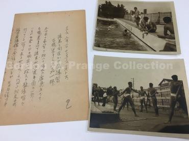 サン報道写真「[1949]8/2 渡米を間近かに猛練習 古橋選手ら元気一杯」(Call No. S-4359)