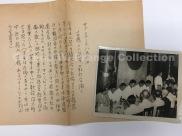 サン報道写真「[1949]8/6 古橋ら六選手の社行会開く」(Call No. S-4393)