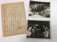 サン報道写真「[1949]8/12 水上選手團 羽田を出発」(Call No. S-4443)