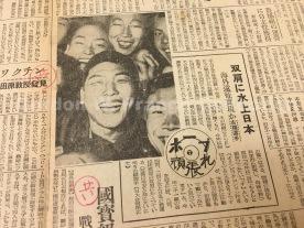 「双肩に水上日本: 海外遠征實現か: 古橋選手」- 中国新聞 1/8/1948 (Call No.NC0408)