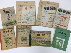 占領期在日朝鮮人社会における出版物